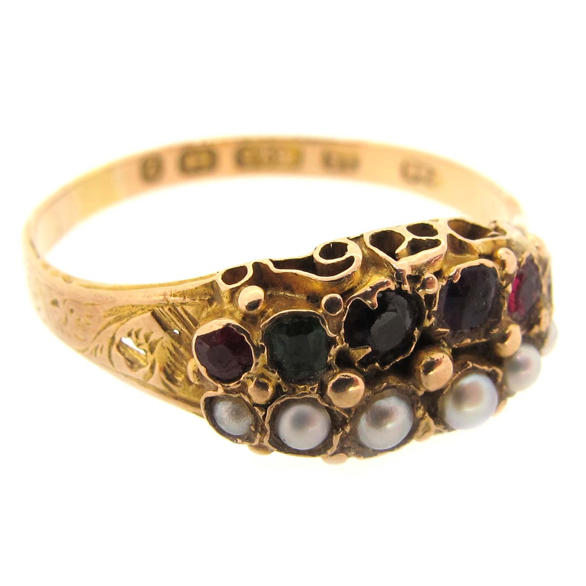 Acrostic 'REGARD' gold & multi gem ring