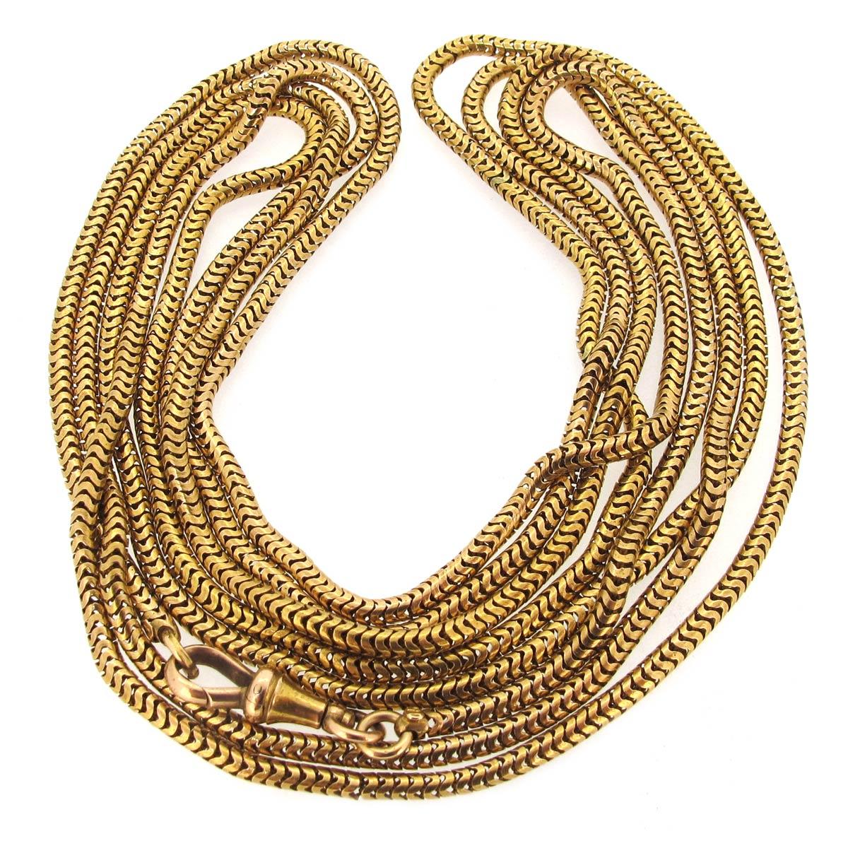 Antique Gold Guard Chain